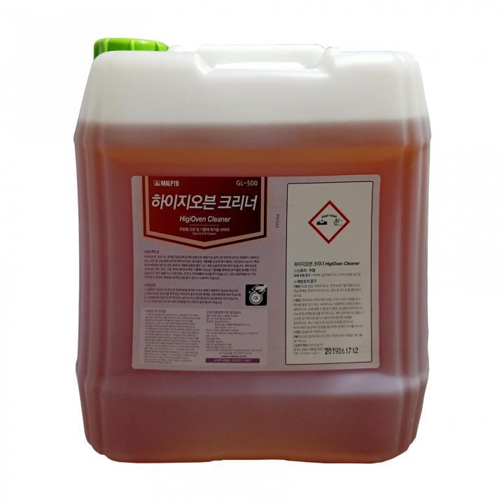 Chất tẩy rửa dầu mỡ cho dụng cụ nhà bếp MALPYO HIGI OVEN CLEANER