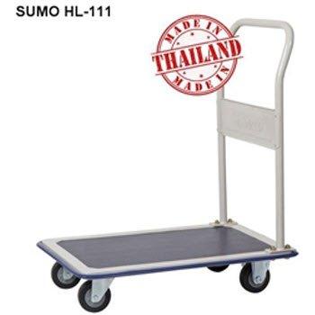 Xe đẩy hàng 4 bánh SUMO HL-111