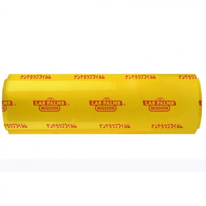 Màng bọc thực phẩm LasPalm MBTP00000043