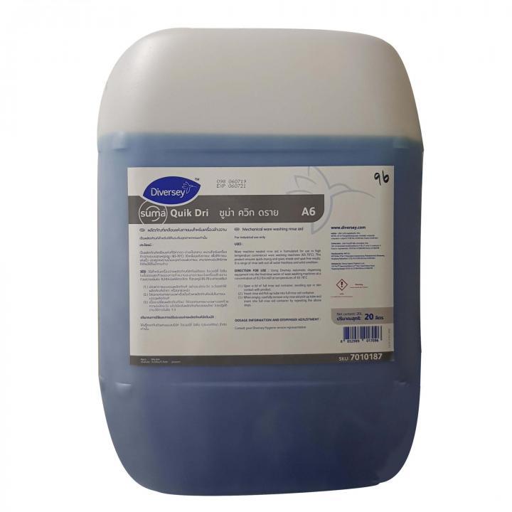 Hóa chất tráng, dùng cho máy rửa Suma Quick Dri
