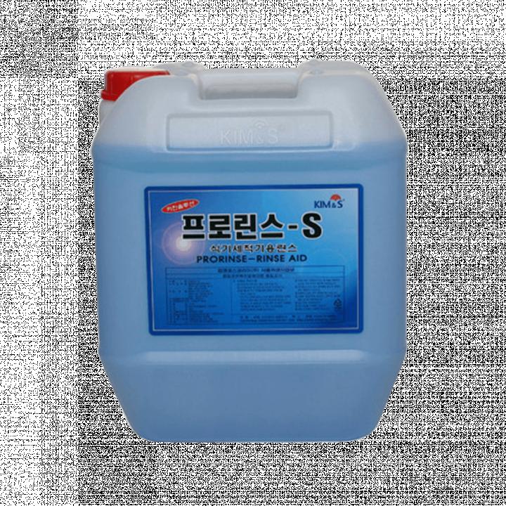 Nước tráng dùng cho máy rửa bát KIM&S PRO RINSE S