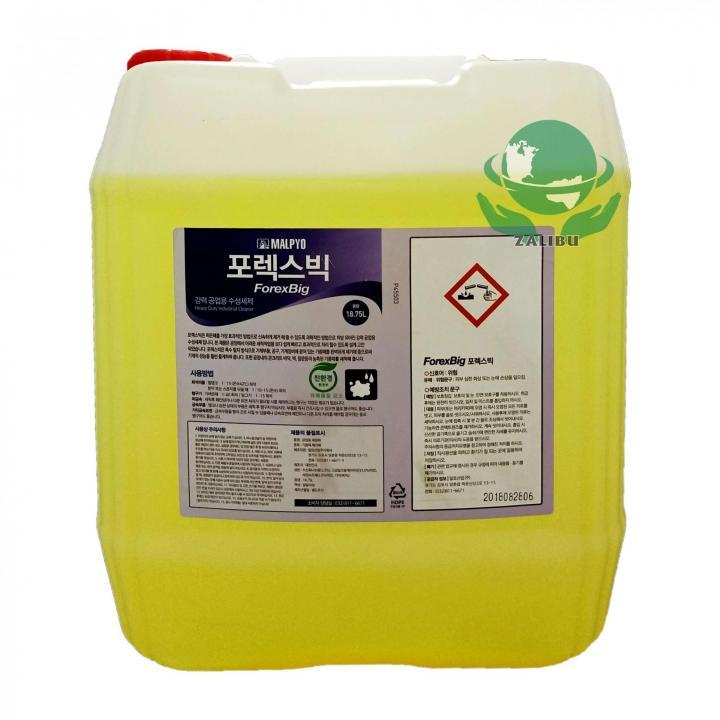 Chất tẩy dầu mỡ công nghiệp cực mạnh MALPYO Forex Big 18.75L