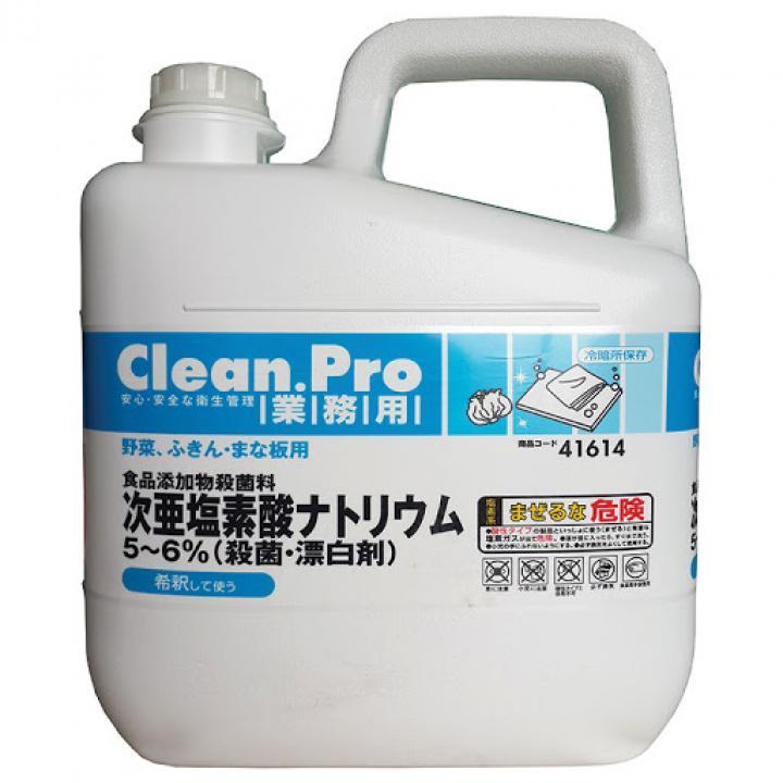 Dung dịch tẩy trắng và sát khuẩn gốc Chlorine Smartsan Sodium Hypochlorite Clean Pro B-1