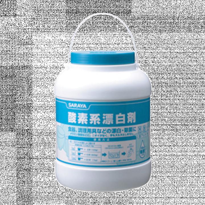 Bột tẩy trắng OXYGEN BLEACH Smartsan 3kg