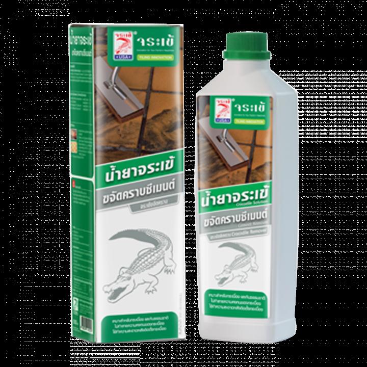 Chất tẩy xi măng Crocodile Cement Remover KCRE-00501 0.5L
