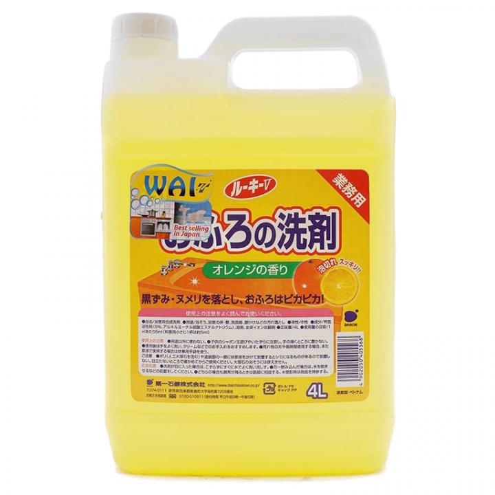 Nước tẩy rửa nhà tắm, lau sàn Wai 4L