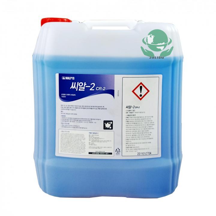Chất làm sạch đa năng MALPYO CR-2