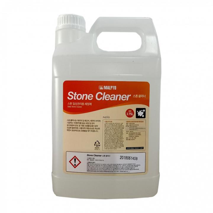 Chất bảo dưỡng, lau sàn đa năng MALPYO STONE CLEANER