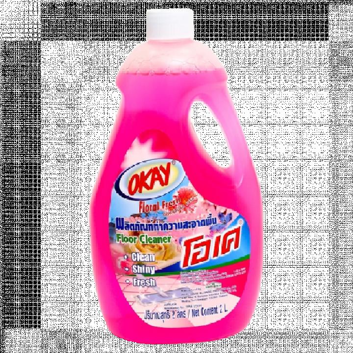Nước lau sàn OKAY hồng 2L