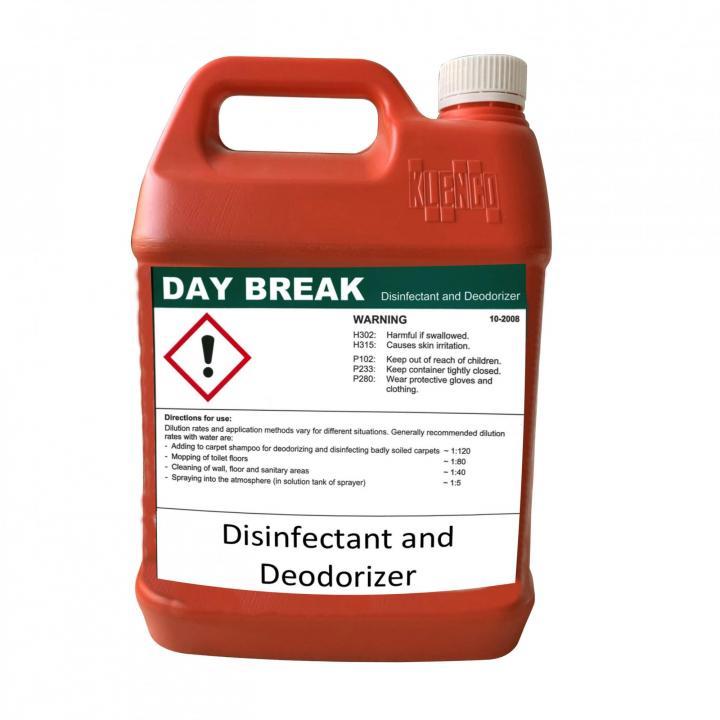 Hóa chất khử mùi Klenco Day Break 5L