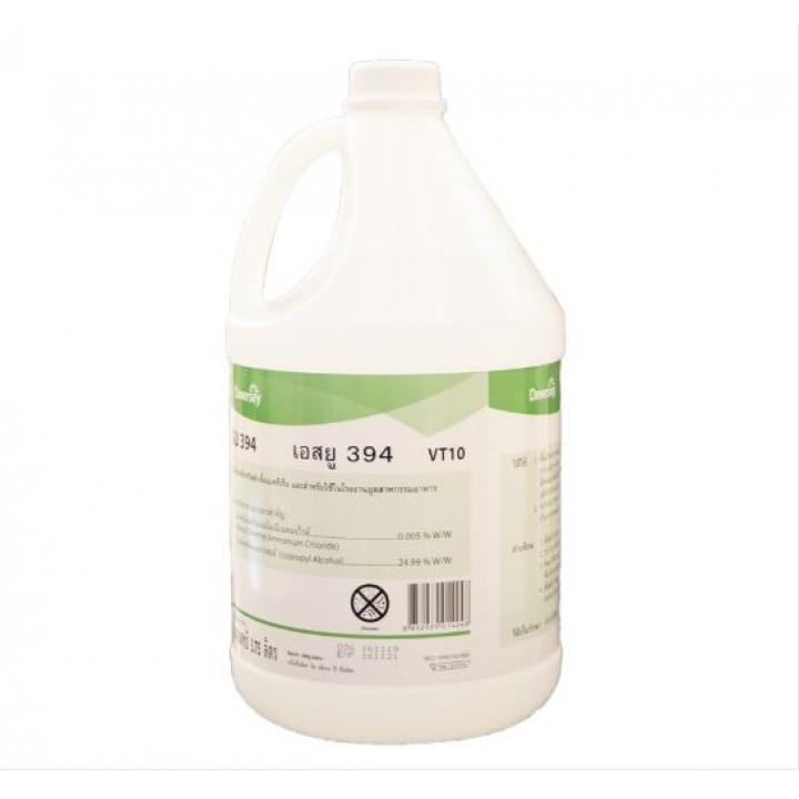 Hóa chất khử khuẩn khô đa năng gốc cồn và QAC SU 394