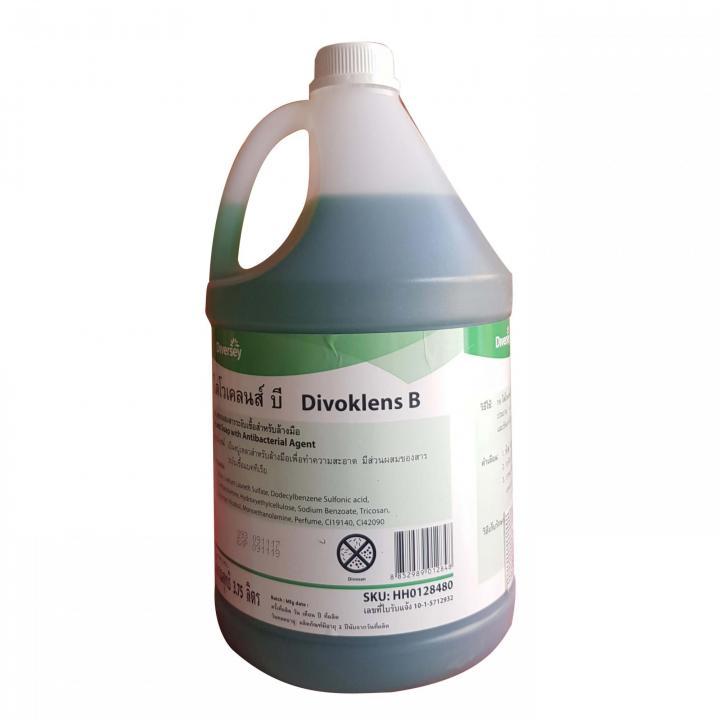 Xà bông rửa tay diệt khuẩn Divoklens