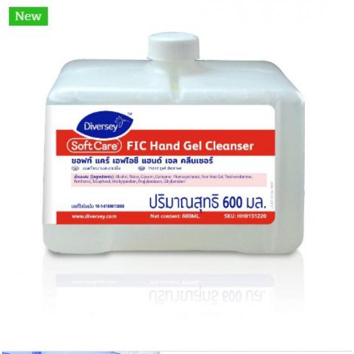 Gel rửa tay khô gốc cồn Soft Care Fic Gel