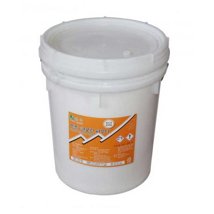 Bột tẩy trắng gốc clor SUNPOL CHLORINE POWDER