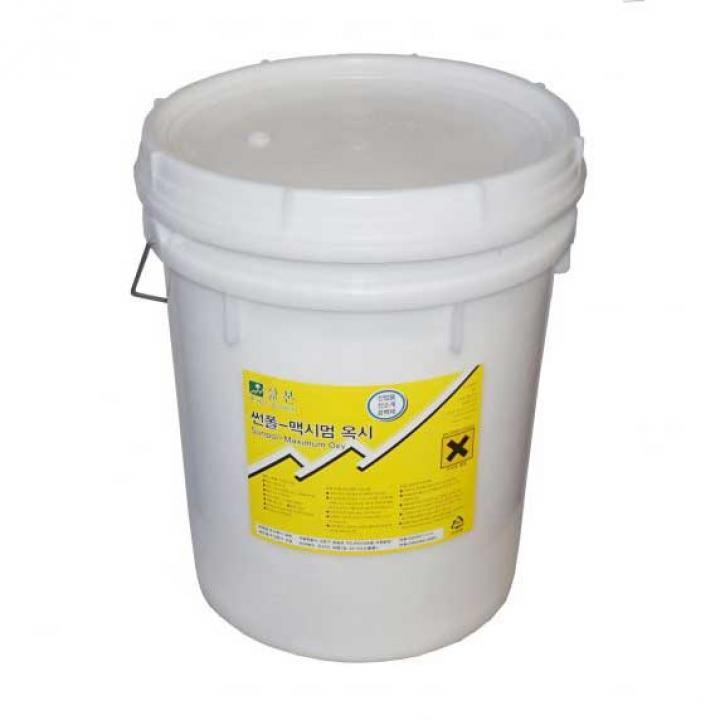 Bột tẩy trắng gốc oxy Maximum Oxy