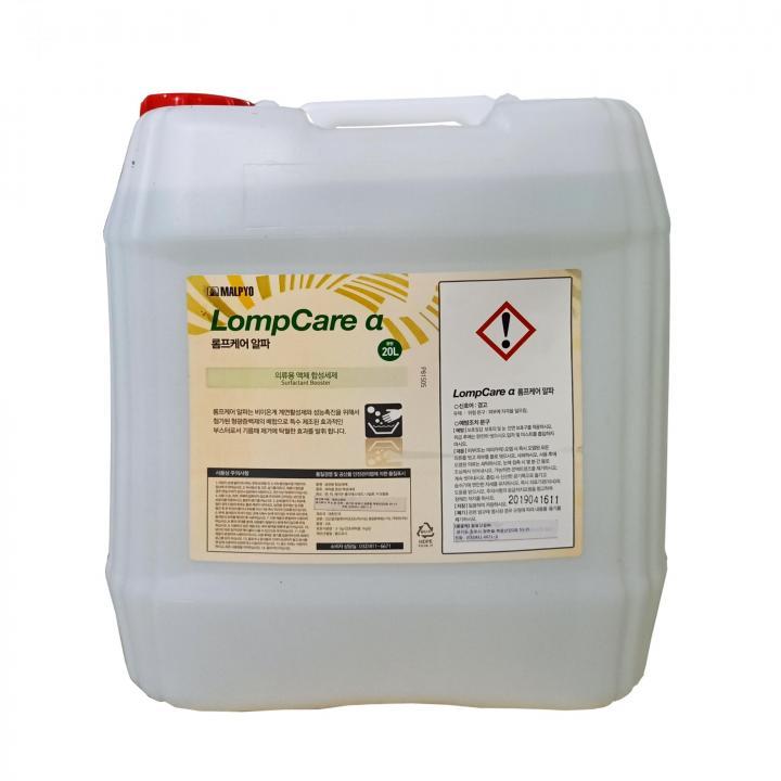 Chất tẩy dầu mỡ trên vải MALPYO LOMPCARE α