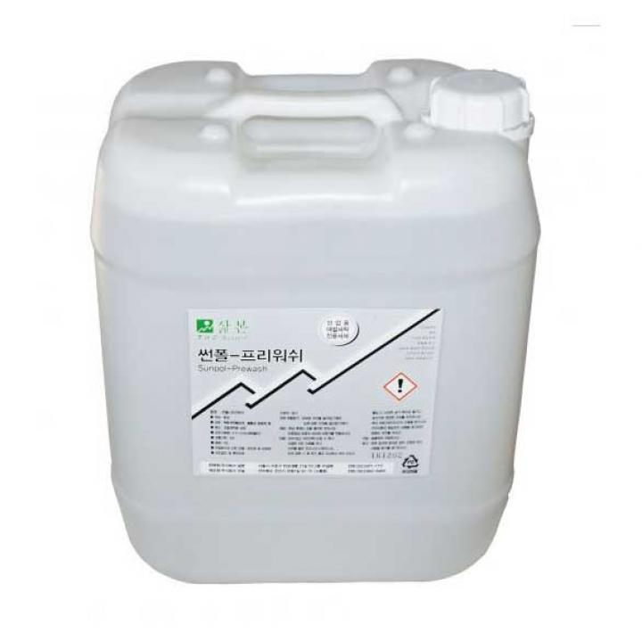 Chất tẩy dầu mỡ đồ vải SUNPOL PRE WASH
