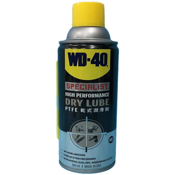 Dầu nhờn khô, tác dụng cao WD-40 High Performance Dry Lube