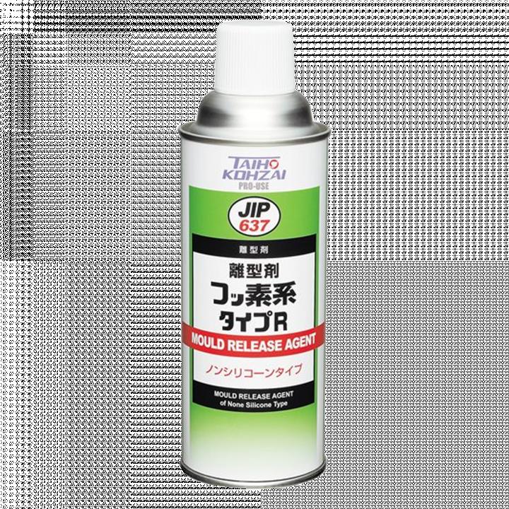 Chất tách khuôn Taiho Kohzai 000637 (JIP 637)