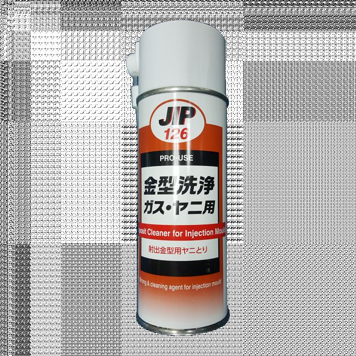 Chất làm sạch khuôn cho khuôn nhựa Taiho Kohzai 000126 (JIP 126)
