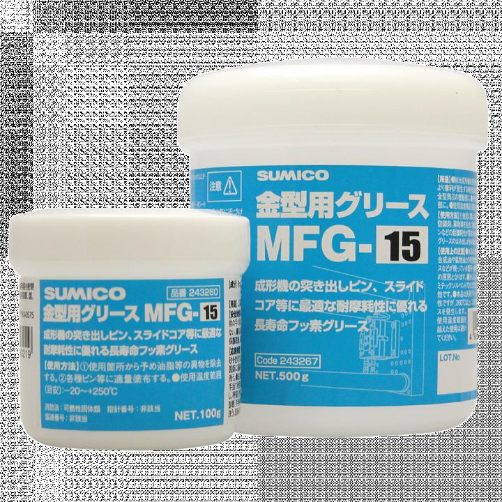 Mỡ bôi trơn khuôn ép nhựa Sumico Mold grease MFG-15