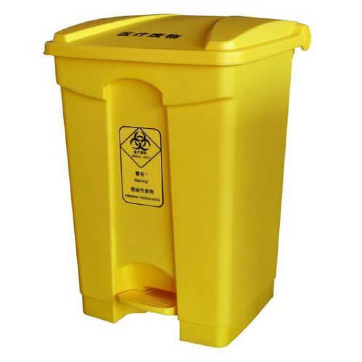 Thùng rác nhựa vàng Vietclean 45L B-7331Y