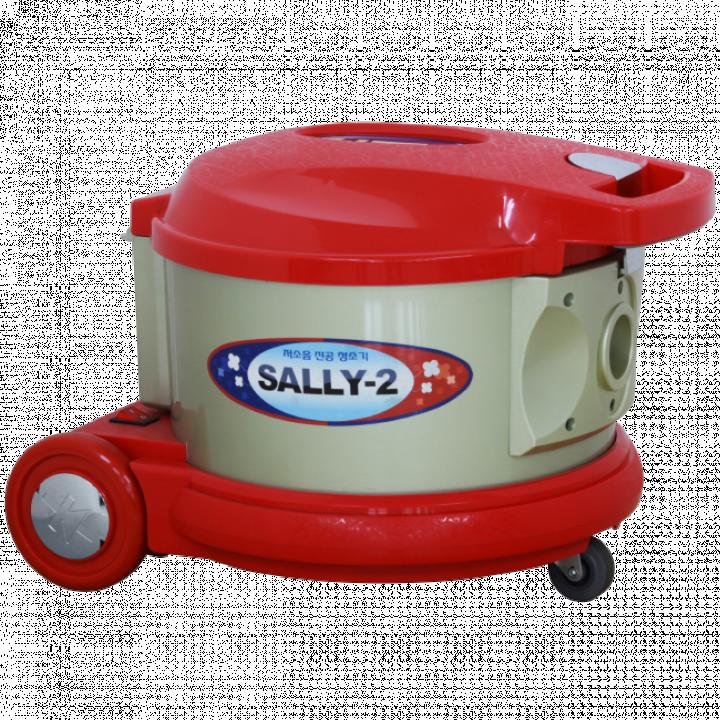 Máy hút bụi công nghiệp Super Cleaner SALLY-2