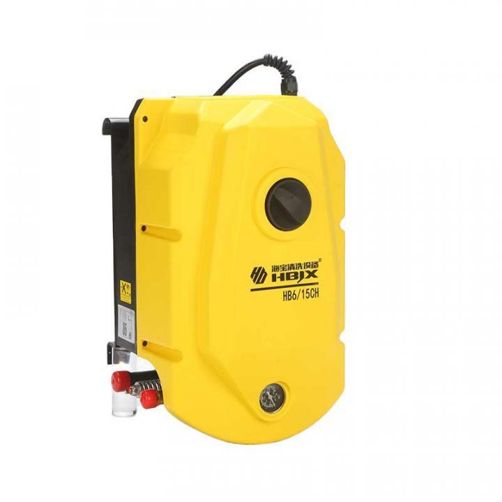 Máy phun rửa áp lực nước lạnh HBJX HB7/18CH