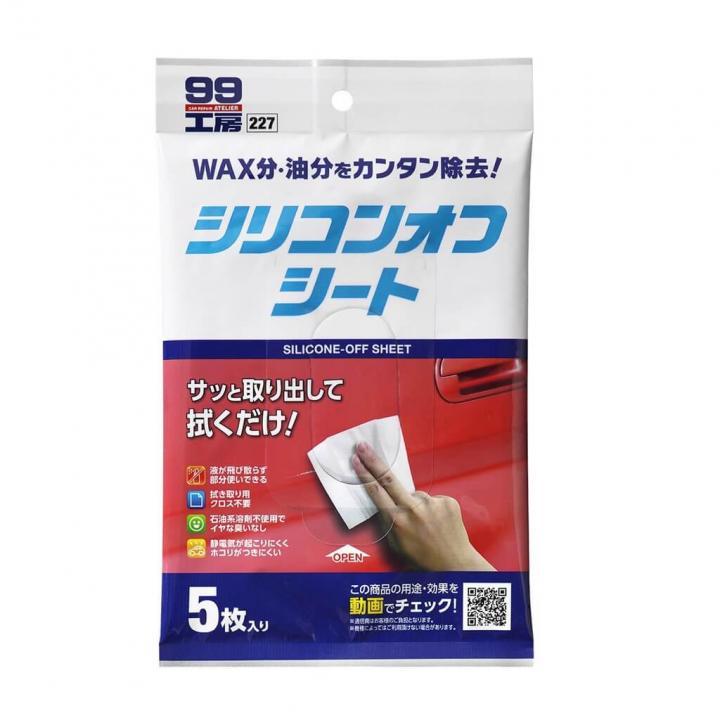 Khăn lau silicone SOFT99 B-227