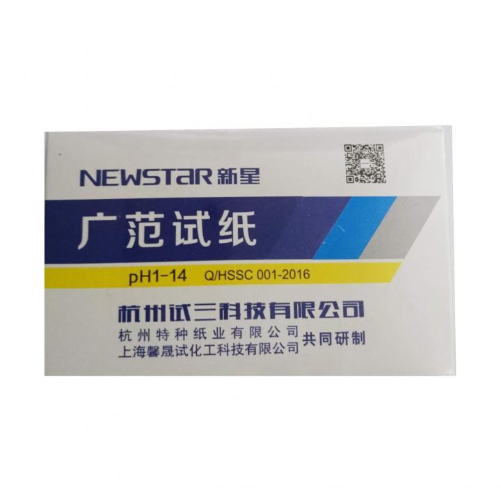 Giấy Ph 1-14 - Newstar NSR+pH-1-14 (100 tờ/hộp)