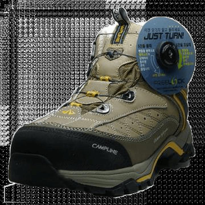 Giày bảo hộ lao động Campline Safety CP-GUIDE