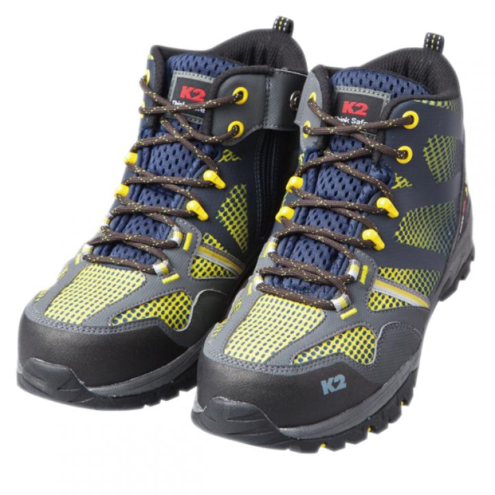 Giày bảo hộ lao động K2-66