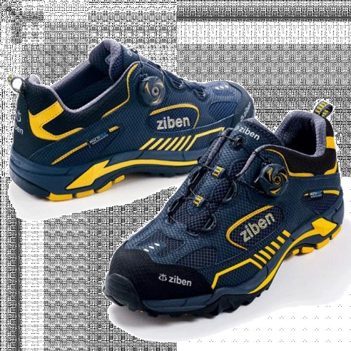 Giày bảo hộ lao động ZIBEN 163