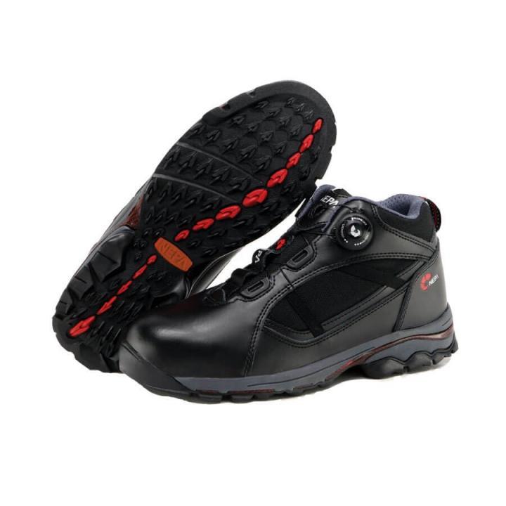 Giày bảo hộ lao động NEPA NP GT 05N