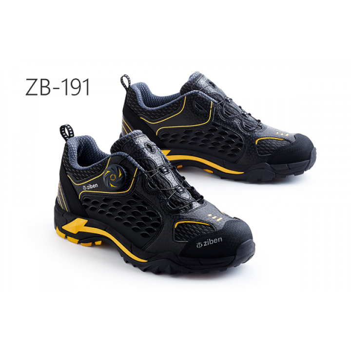 Giày bảo hộ lao động Ziben ZB-191