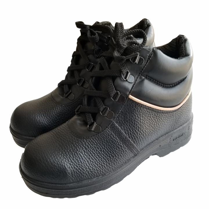 Giày bảo hộ lao động ACME Rapid size 39 (25.1cm)