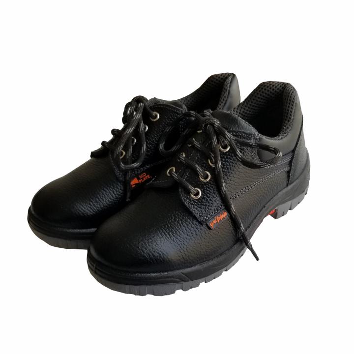 Giày bảo hộ lao động ACME Yiper S3