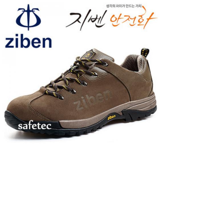 Giày bảo hộ lao động Ziben ZB-121