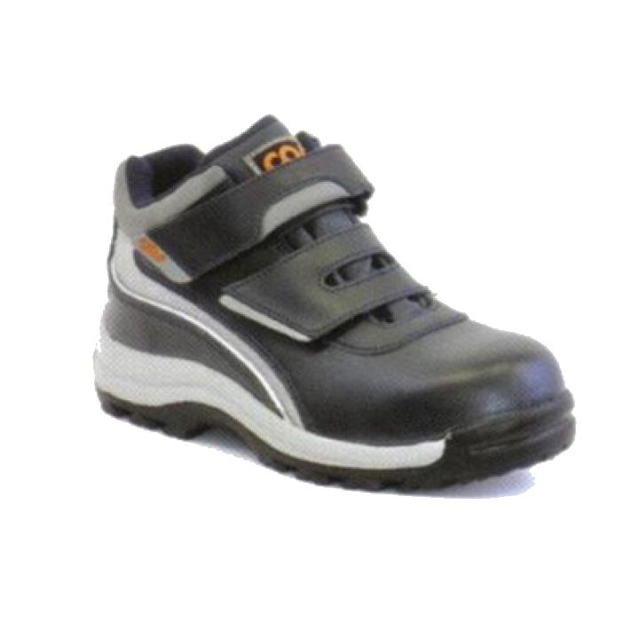 Giày bảo hộ lao động COV 501