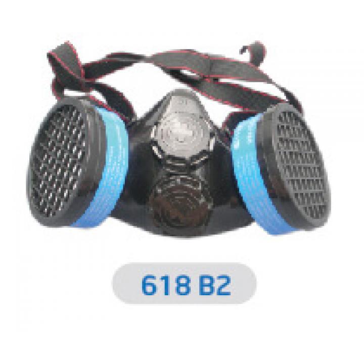 Mặt nạ lọc độc 2 lọc B 618B2