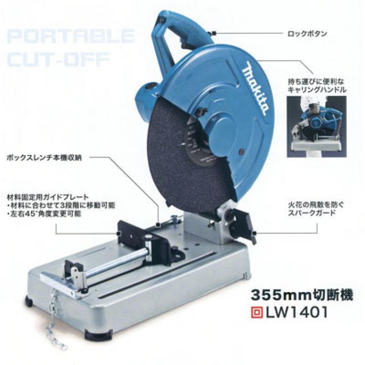 Máy cắt kim loại Makita LW1401