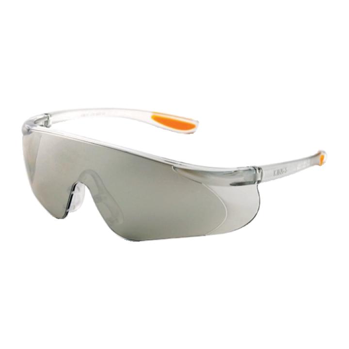 Mắt kính bảo hộ lao động King's KY-1153