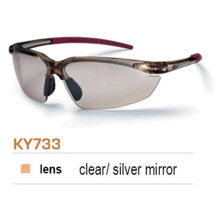 Mắt kính bảo hộ lao động King's KY-733