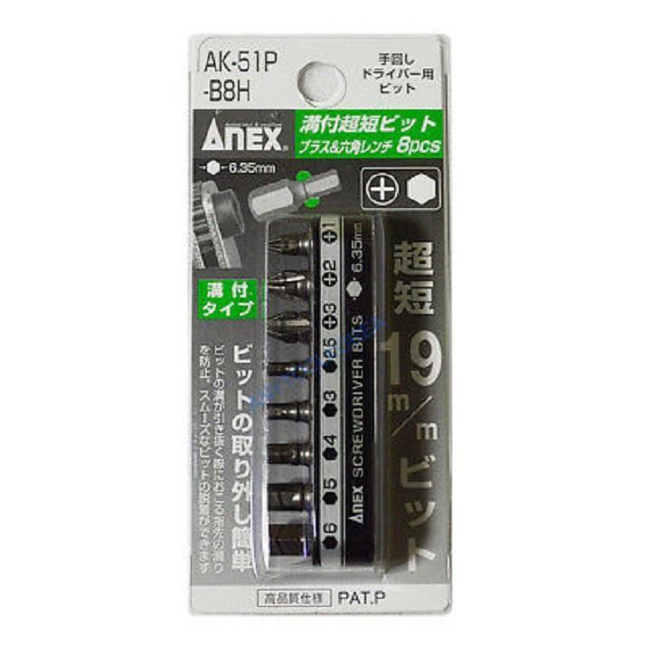Bộ 8 mũi vít Anex đầu bake +1,+2x+3 và đầu lục giác 2.5, 3, 4, 5, 6 dài 19mm AK-51P-B8H