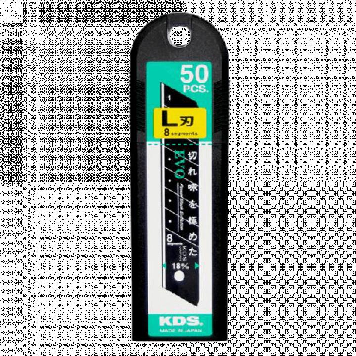 Lưỡi dao cho dao L-22 ( Hộp 50 cái ) KDS LB-50B EVO/LB- 50BZ