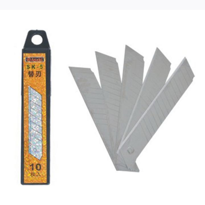 Lưỡi dao rọc giấy bảng lớn (7 sọc) Asaki AK-8770