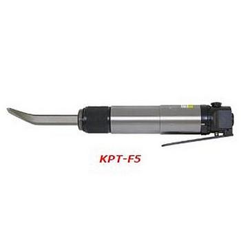 Súng gỏ rỉ bằng khí nén Kawasaki KPT-F5