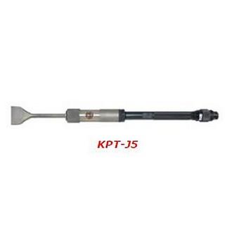 Xủi băng khí nén Kawasaki KPT-J5