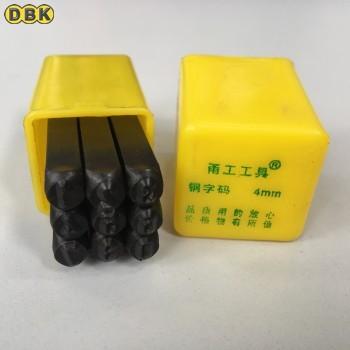 Bộ đóng số bằng thép thường 4mm DI CHUANG