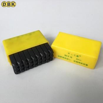 Bộ đóng chữ thép thường 5 mm DI CHUANG